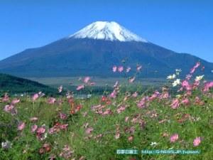 10 Gunung Paling Berbahaya Di Dunia [ www.BlogApaAja.com ]